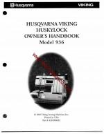 Husqvarna Viking HuskyLock Owners Handbook Model 936