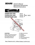 Kenmore Model 385.16633 OverLock Sewing Machine Manual