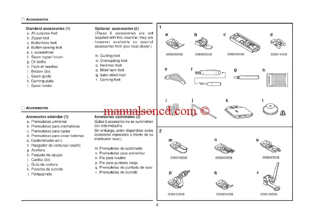 singer sewing machine 8280 parts