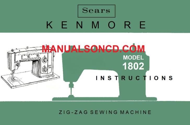 kenmore sewing machine manuals model 158