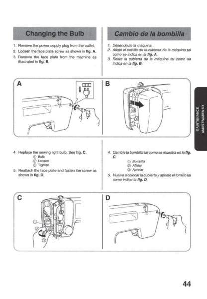 sewing machine vx 1120